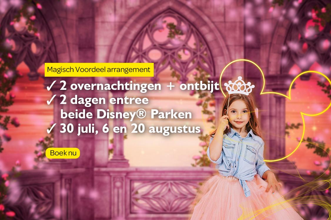 Homepage Retail Magisch Voordeel2021